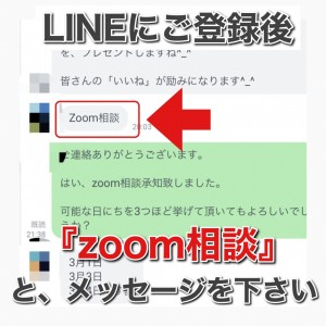 3B27C7ED-17F7-4B75-987F-5D2864952E49